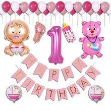 38 шт./лот душа ребенка день рождения шар для мальчиков и девочек 1 лет баннер с днем рождения надувные гелием Фольга шар украшение партии
