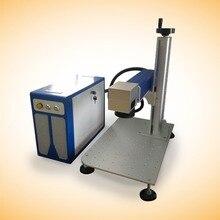 שולחן במהירות גבוהה 20 W מכונת לייזר לסימון מתכת, לייזר סיב סימון מכונת אין צורך תחזוקה