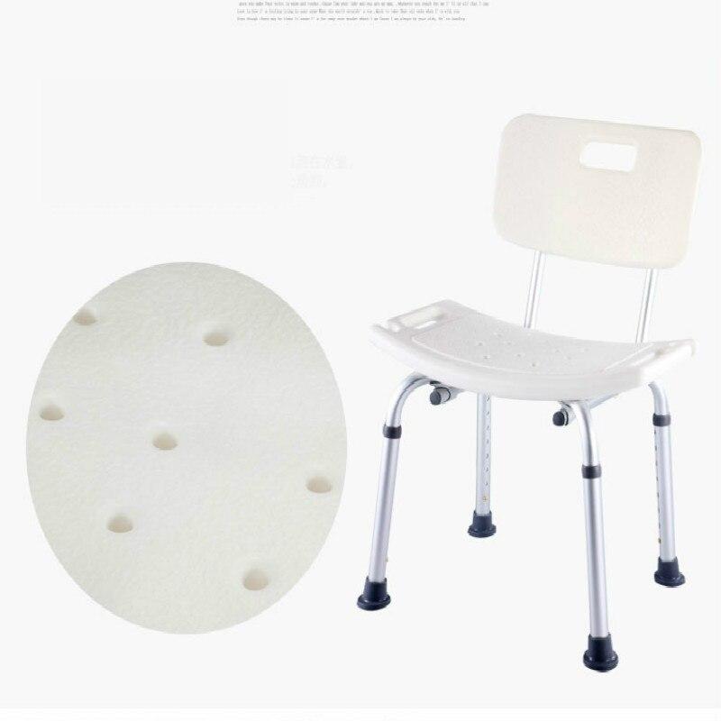 Beauty Bathroom Non-Slip Shower Stool Height Ajustable Bath Stools for Disabled//Elderly//Pregnant Women