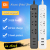 Original Xiaomi Mi Smart Power Socket Portable Strip Plug Adapter With 3 USB Port Multifunctional Smart