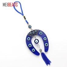 Женская цепочка для ключей meibeadsfashion с голубым амулет