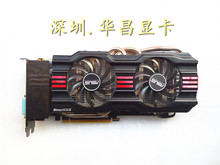 Used graphics card GTX670 2G