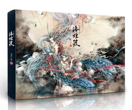 Luo Huang Ji / Chinese Cartoon Character Painting Book