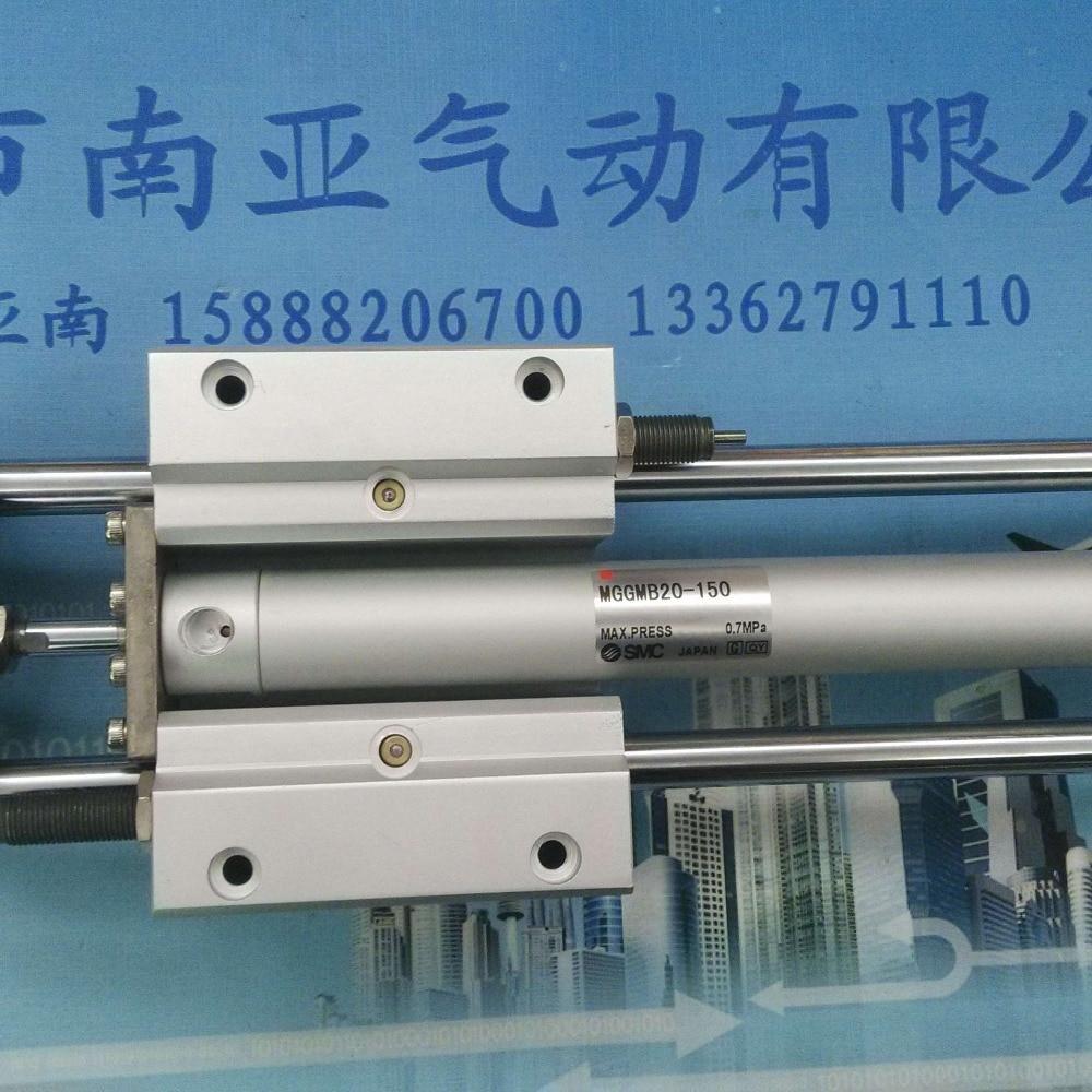 MGGMB20-150 SMC air cylinder pneumatic cylinder air tools MGG series smc cs1wbn160 150 air cylinder pneumatic air tools smc cs1wbn series