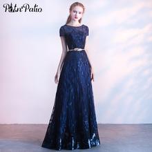 Shiny Navy Blue Sequin Prom Dresses Transparent Short Sleeve Long Tulle Formal Dress Elegant Special Occasion