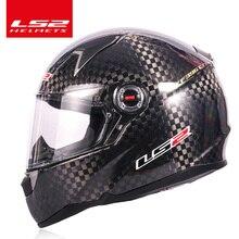 Originale LS2 FF396 12 K in fibra di carbonio moto rcycle casco LS2 CT2 del fronte pieno caschi casco casque moto senza pompa FF323 stesso materiale
