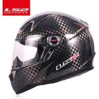 Originale LS2 FF396 in fibra di carbonio moto rcycle casco LS2 CT2 del fronte pieno caschi casco casque moto senza pompa