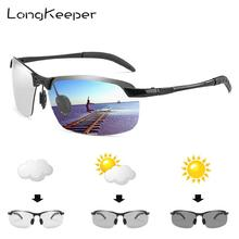 Special Price Rimless Photochromic Sunglasses Men Women Bran