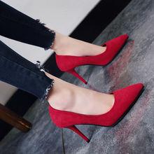 Женские туфли лодочки из флока на тонком высоком каблуке 9 см