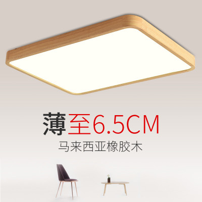 все цены на Modern minimalist square log living room ceiling lamp ultra-thin section Nordic solid wood LED rectangular bedroom ceiling lamp онлайн