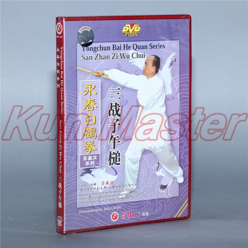 Yong Chun Bai He Quan Series San Zhan Zi Wu Chui Kung Fu Video English Subtitles 1 DVD