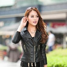 Black Leather Jacket Women PU Leather Jackets 2016 New Turn Down Collar Zippered Pockets Ladies Motorcycle Jackets Free Shipping