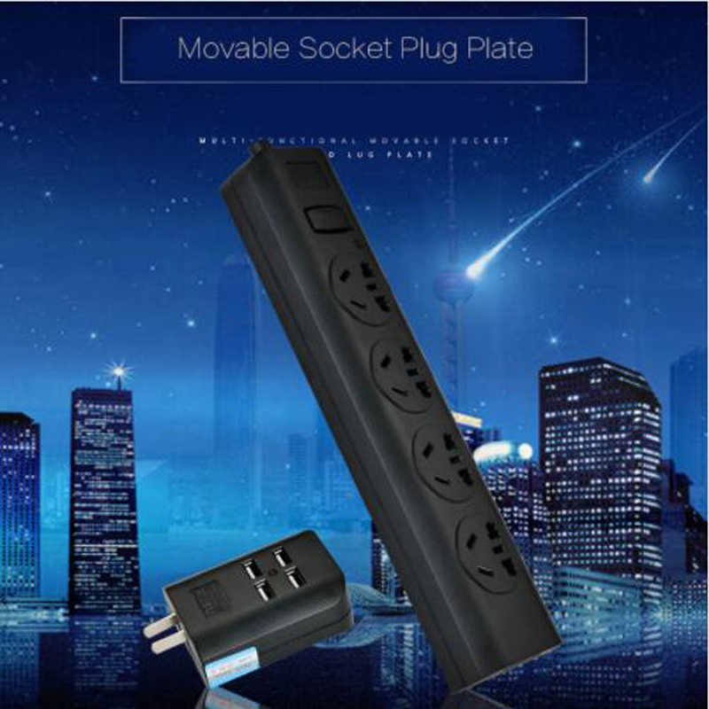 1.8 M przedłużacz listwa zasilająca 4 porty USB do ładowania szybkie ładowanie inteligentne gniazdo wtyczka jakości konwerter zasilania Adapter