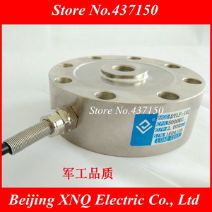 Image 2 - Spoke load cell pressure sensor pressure weighing sensor weight sensor 7T 10T 20T Ton 30T 50T 100T