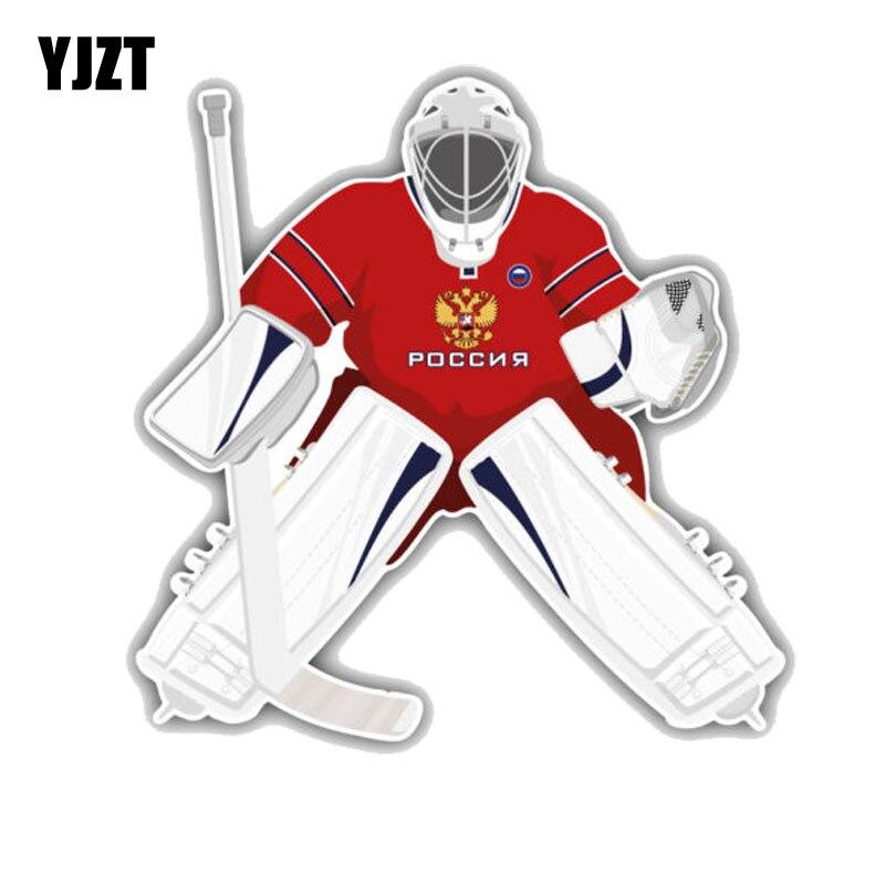YJZT 13CM*13CM Classic Russia Hockey Team Goalie PVC  Decorative Car Sticker 11-00042