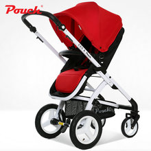 High landscape Baby Stroller, Foldable Baby Pram