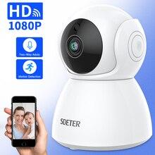 SDETER 1080 P IP камера беспроводной видеонаблюдения дома Wi-Fi камера системы безопасности 2 способ аудио ночное видение видеоняни и радионяни Крытый 2MP