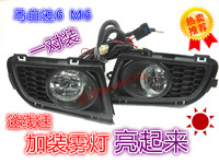 for Mazda 6 M6 fog lamp 2007 10 front bumper lights assembly fog lamp fog light assembly with cable