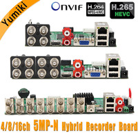5/6 in 1 4CH/8CH/16CH 5MP N/4M N AHD DVR Surveillance Security CCTV Recorder 1080N Hybrid DVR Board For Analog AHD CVI TVI IP