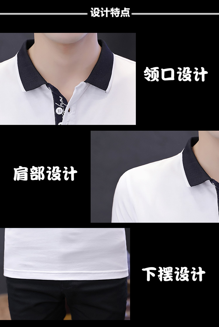 2019 men splicing t-shirts with short sleeves Comfortable in summer youth leisure lapel t-shirts 9