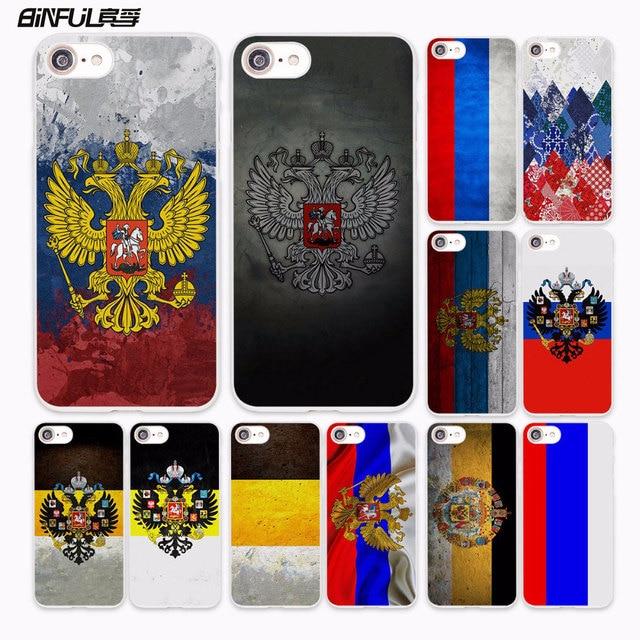 Наклейка с флагом россии спарк с таобао оригинальные стикеры набор dji стоимость с доставкой