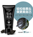 Dhl 100 pcs Face Care sucção máscara preta máscara Facial nariz Blackhead Remover descamação Peel Off Black Head Acne tratamentos