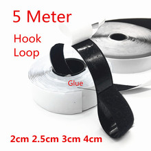 5M*20/25/30/40mm White Black Magic Tape with Strong Glue Nylon Sticker Adhesive Hook Loop Disks Strip Sewing