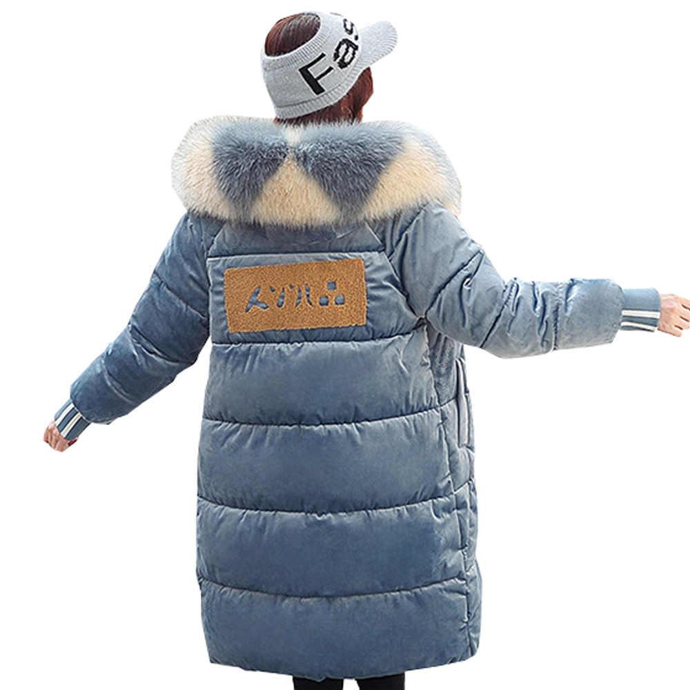 Warm Hooded Fur Cotton Parkas ปลอกคอระยะยาวนักเรียนผู้หญิงเข่า-ความยาวสีทองกำมะหยี่แจ็คเก็ตฤดูหนาว 1075