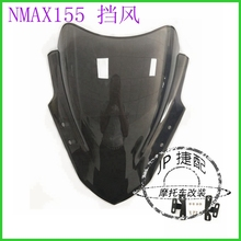 New Modified Motorcycle Windshield scooter Steel solidification WindScreen Carbon fiber Wind Deflectors FOR YAMAHA NMAX155 NMAX