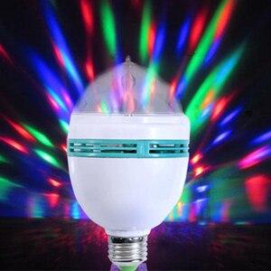 New DJ Laser Stage Lighting E2
