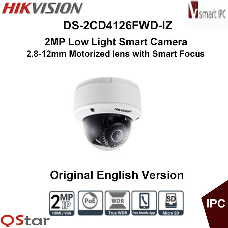 Hikvision Original DS-2CD4126FWD-IZ 2MP Low Light Smart  IP Camera Support 128G on-board storage Audio/Alarm IO CCTV Camera 1K10