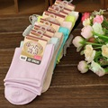 Otoño e invierno calcetines borde del algodón de la señora exquisita calcetines