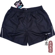 Original Joola shorts 655 professional economics at loyola table tennis ball sports shorts table tennis rackets