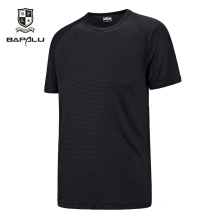 mens tshirts summer size 5XL 6XL 7XL Quick-drying tshirt mens tshirt round collar t-shirt Solid color casual oversized t shirt мужская футболка bigguy 2xl 5xl 7xl 2015 t ctx 01