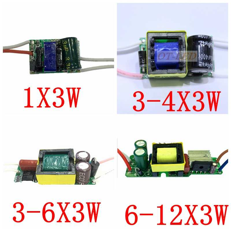 5PCS 10PCS 600mA 900mA LED Driver 1x3w 3x3w 4x3w 6x3w 10x3w Constant Current Lighting Transformers For Lamp Power Supply