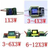 5 piezas 10 piezas 600mA 900mA LED Driver 1x3 w 3x3 w 4x3 w transformadores de iluminación de corriente constante 6x3 w 10x3 w para fuente de alimentación de lámpara