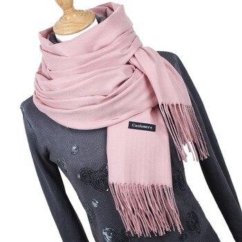 Женский однотонный кашемировый шарф с кисточками