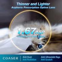 1.67 シンナー処方光学高品質メガネレンズインデックス近視老眼眼鏡レンズアイ老眼鏡
