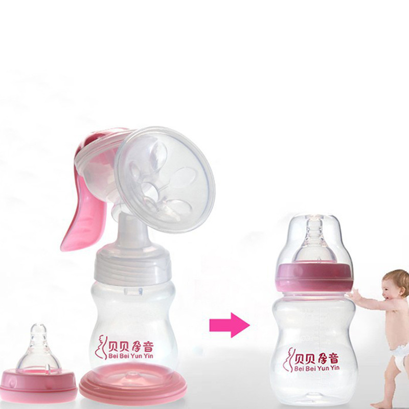 Новорожденных грудного вскармливания ребенка ручной молокоотсос 210 мл молока детские PP розовый молокоотсосы-01MKA061 PT49 ...