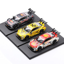 цена на 1:43 car model BM m4 racing model simulation alloy car model car decoration collection decoration gift baking gift toy car