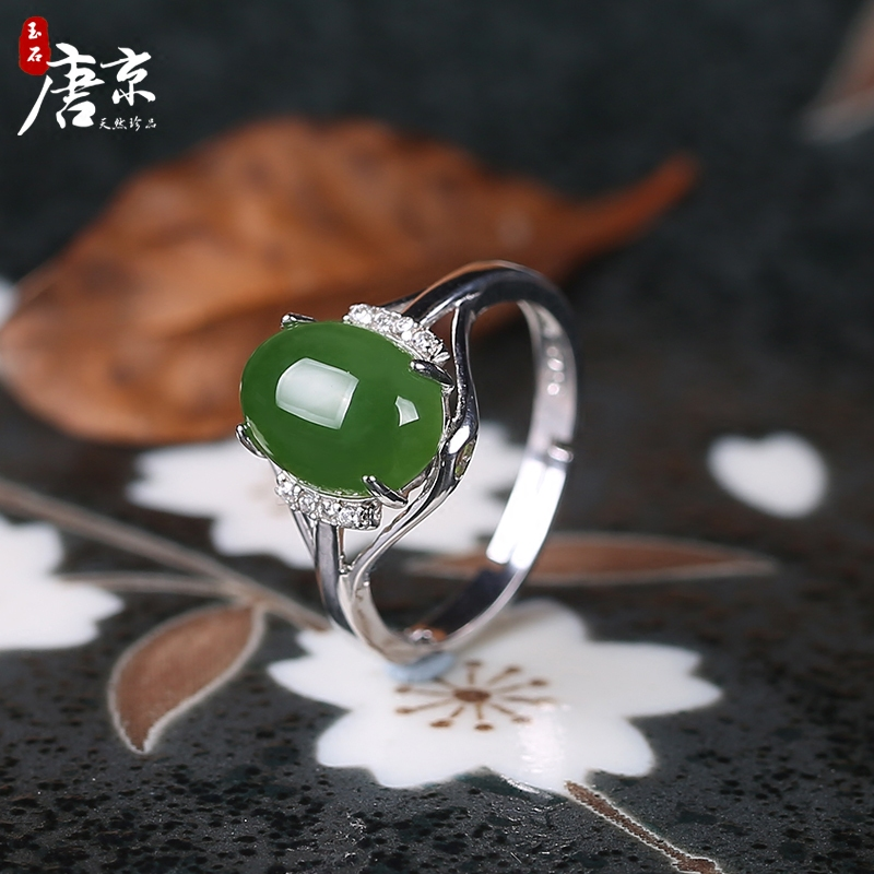 2019 Real Rushed Anel Masculino Anillos Ring Jing Natural Hetian Ring For Women 925 Sterling Opening Personality Adorn Article