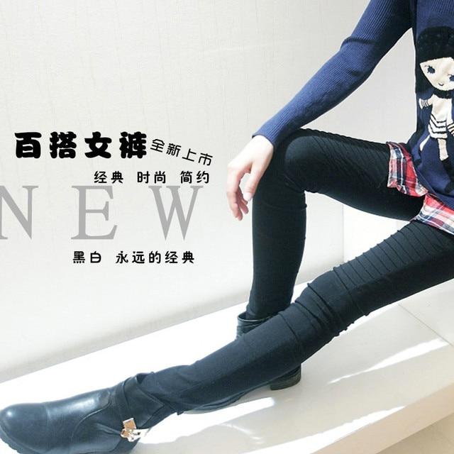 0175 sword leisure wear autumn winter wholesale Korean slim pencil pants Leggings Pants 35 feet