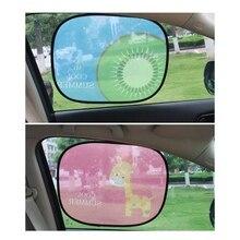 1 пара Универсальный мультфильм Авто Шторы автомобиля боковой оконные шторы Детские ВС оттенков блокирует вредные УФ-лучи солнца занавес всасывания