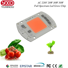 1pcs Hydroponice  AC 220V 20w 30w 50w led grow chip full spectrum 380nm-840nm for indoor plant grow