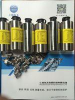 Integrated Fan Vibration Sensor Transmitter Output 4 to 20mA Motor Vibration
