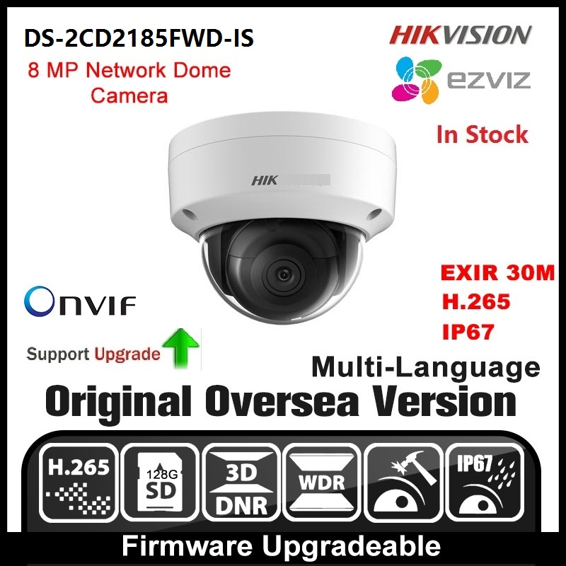 HIKVISION DS-2CD2185FWD-IS 4K Multiple Language Version Upgradable Firmware IP67 outdoor IP Cam with H265, POE, P2P, Onvif touchstone teacher s edition 4 with audio cd