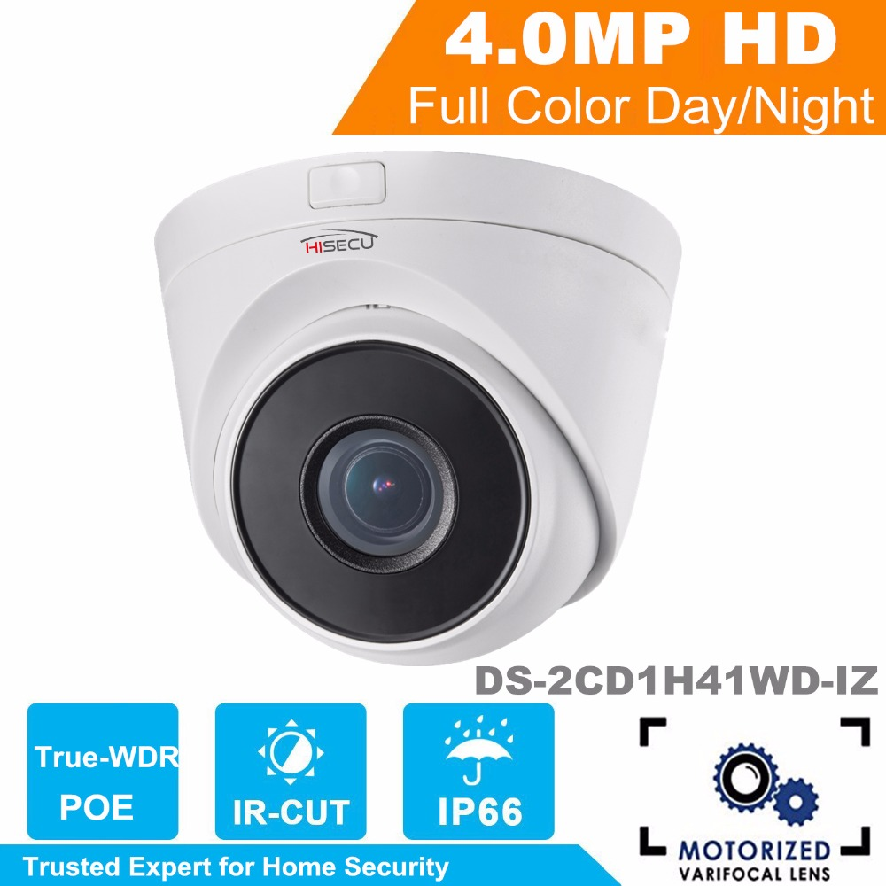 In stock Hik 2017 New Series IP Camera CMOS Motorized Vari-Focal CCTV Camera 4MP DS-2CD1H41WD-IZ  Lens 2.8~12mm