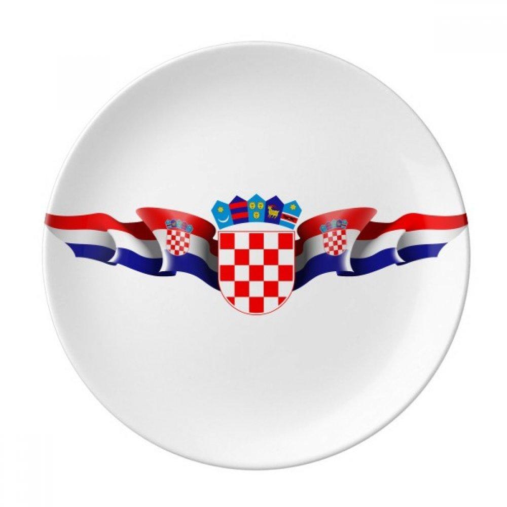 Croatie emblème National pays symbole Dessert assiette décorative porcelaine 8 pouces dîner maison