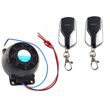 DC 12V Motorcycle Remote Alarms Universal Motorbike Protection Alarm Scooter Anti-theft Security System Motor One Way Siren Moto
