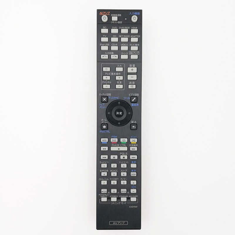 New Original Remote Control axd7597 for Pioneer VSX-920-K VSX-921 VSX-1021vsx-1020-k Home Theater Receiver new original a v home theater remote control axd7247 for pioneer vsx d309 vsx d409 vsx d510 vsx d209 vsx d511 vsxd3 vsx d609